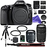 Canon EOS 80D Digital SLR Camera + 18-55mm STM + Canon 75-300mm III Lens + SD Card Reader + 64gb SDXC + Remote + Spare Battery + FREE! DigitalAndMore Accessory Bundle