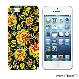 Fashion Design Hard Cases Covers/ ZmY16380ZFjC Protector For Iphone 5/5s by ruishername