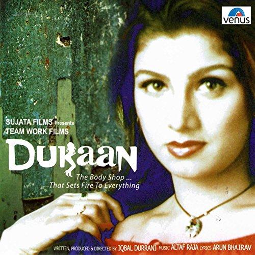 Download Dukaan : Jaane Kab Honge Kam Full Audio Song ...