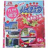 九州限定 森永 旅するハイチュウ あまおう味 5本セット(12粒入x5本)