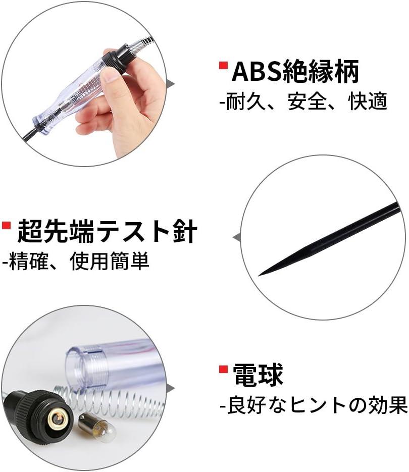 Akozon Electric Cable Circuit Tester Circuit Maintenance Test Pen Bulb Auto 6V 12V 24V DC Car Truck Voltage Tester