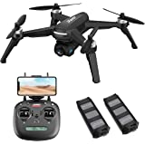 Brushless Drone with 2K FHD Camera Live Video,JJRC X5 40mins(20+20) Long Flight Time Quadcopter,5G WiFi FPV Drone for Adults,GPS Return Home,Follow Me,Long Control Range(Black)
