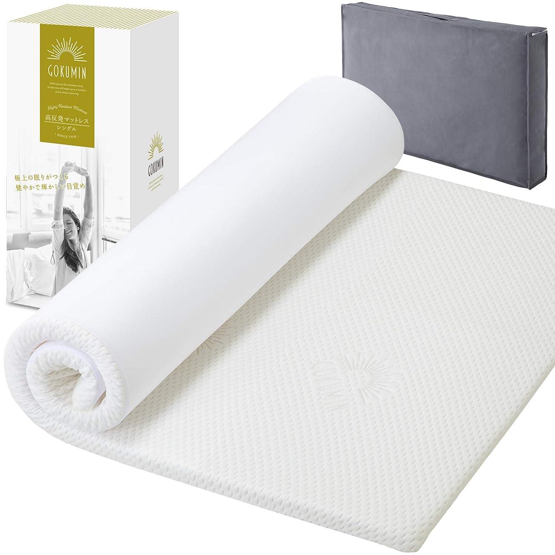 祭司建てる福祉mofua cool 接触冷感 通気性に優れた 敷きパッド?タオルケット?枕パッド エアーシリーズ