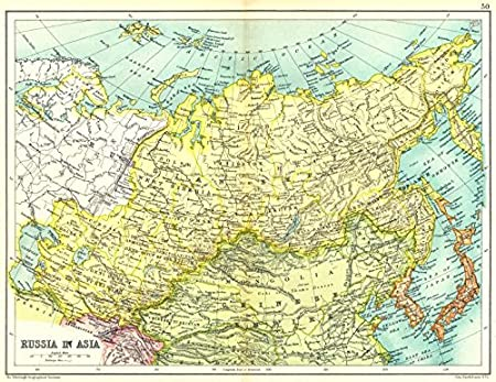 RUSSIA IN ASIA: Siberia. China. Korea Japan. Irkutsk Yakutsk Steppes on yurga russia map, khabarovsk russia map, chita russia map, hawaii russia map, sakha russia map, vilnius russia map, volga river map, irkutsk russia map, elista russia map, tynda russia map, volsk russia map, tallinn russia map, markovo russia map, vladivostok russia map, siberia russia map, yerevan russia map, petropavlovsk-kamchatsky russia map, altai krai russia map, yakutia russia map, simferopol russia map,