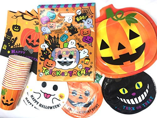 Halloween Theme Party Supplies Collection for 6 Guests - Plates Napkins Cups Pumpkin Ghost Cat Treat Bags - Easy Kitchen Preparation for Kids ' Parties Invitations and Trick or Treat