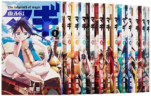 マギ コミック 1-30巻セット (少年サンデーコミックス)