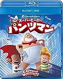 スーパーヒーロー・パンツマン ブルーレイ+DVDセット [Blu-ray]