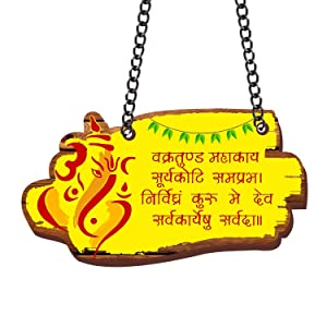 YaYa Cafe™ Om Ganesha Shlok Wall Decor Hanging