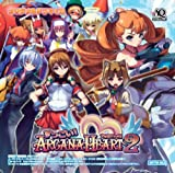 Suggoi! Arcana Heart 2 [Japan Import]