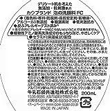 Mutenka Cow Brand Moisturizing Facial Wash (Dry Skin) (japan import) Bild 1