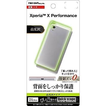 78d044a4bf レイ・アウト Xperia X Performance フィルム 背面保護 TPU・光沢 RT-RXPXPF/