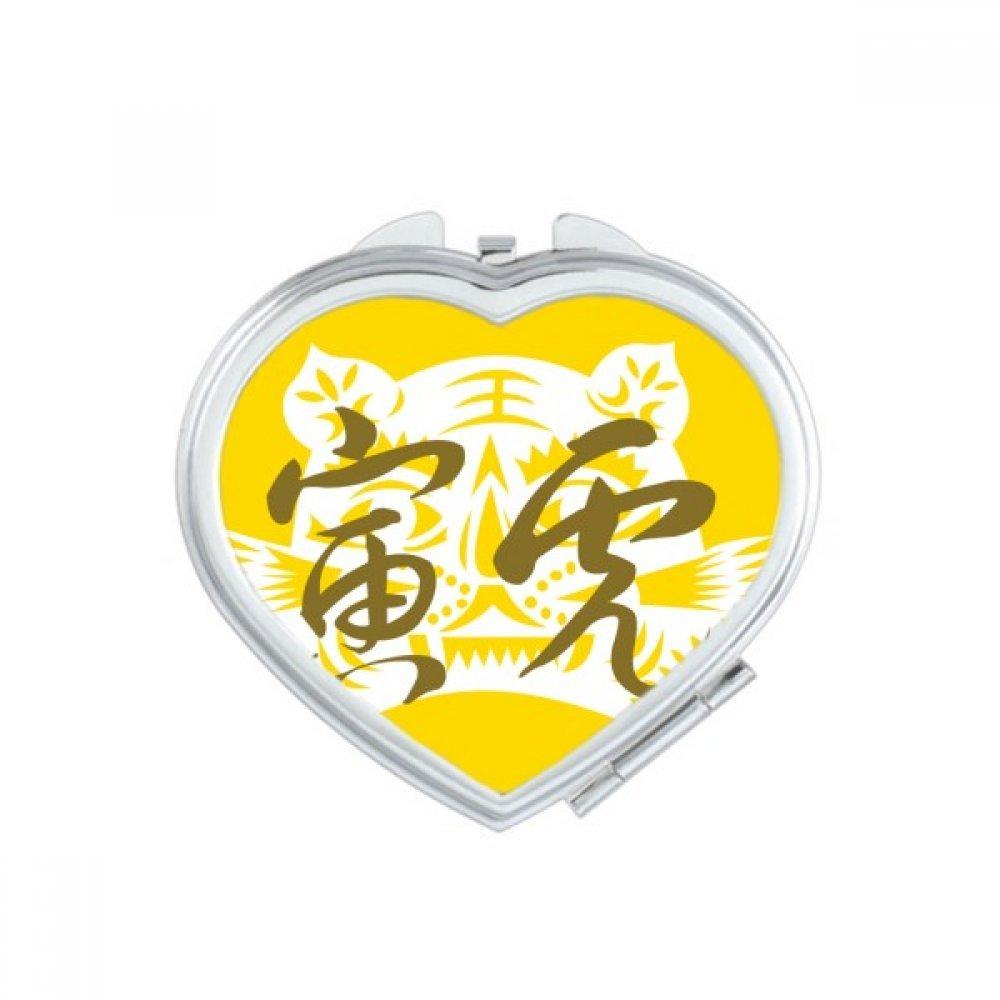 DIYthinker New Year of Tiger Animal China Zodiac Heart Compact Makeup Mirror Portable Cute Hand Pocket Mirrors Gift