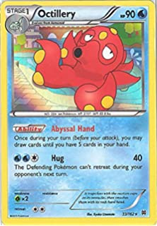 Amazon.com: Pokemon - Medicham (81/160) - XY Primal Clash ...