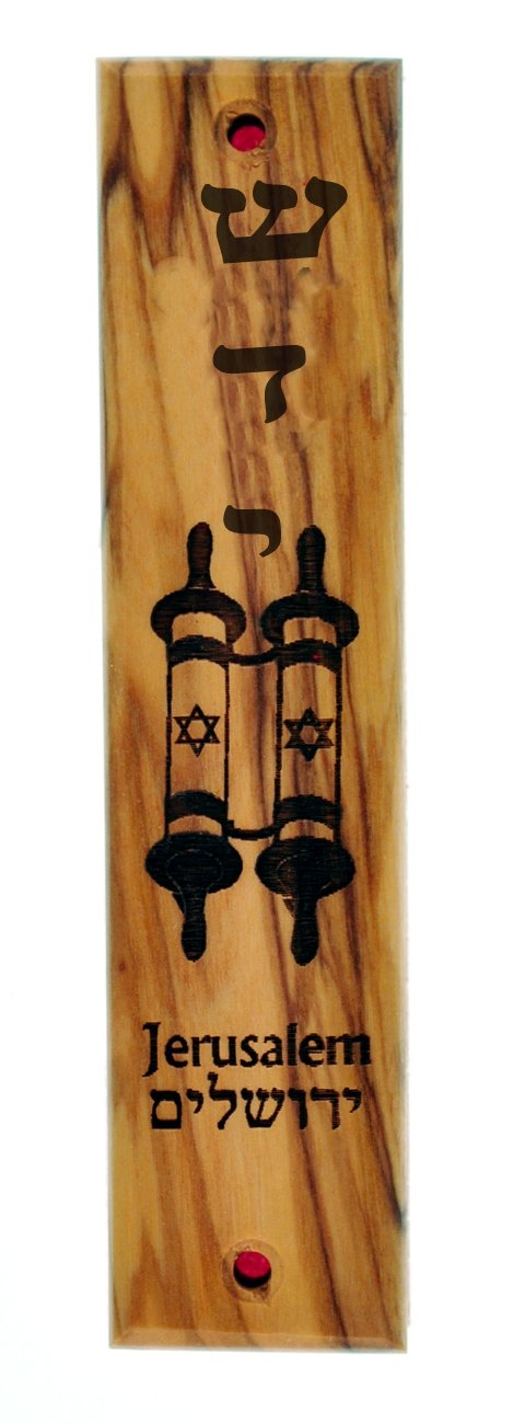 Holy Land Market Olive wood Jewish Mezuzah engraved and ornamented with Laser (5 inches)