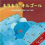 V.A. - Penelope To Christmas Kirakira Orgel [Japan CD] KICG-355