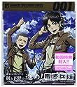 ラジオCD「進撃の巨人ラジオ-梶と下野の進め!電波兵団-」Vol.1
