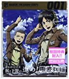 Radio CD - Radio CD Attack On Titan Radio-Kaji To Shimono No Susume!Denpa Heidan Vol.1 (2CDS) [Japan CD] PCCG-90107
