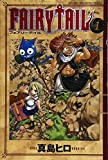 img - for FAIRY TAIL Vol.1 ( Shonen Magazine Comics )[ In Japanese ] book / textbook / text book