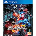 PS4 Kamen Rider: Climax Fighters (English Subs) for Play Station 4
