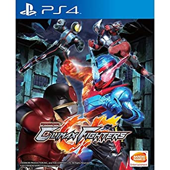 Amazon com: PS4 Kamen Rider: Climax Fighters (English Subs) for Play