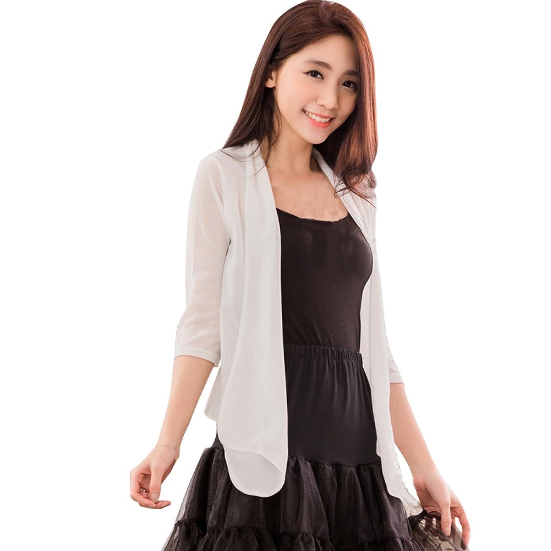 JK2 Women's Knit Chiffon Splice Thin 3/4 Sleeve Big Neck Everyday Cardigan