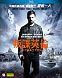 DVD : Stratton (Region A Blu-Ray) (Hong Kong Version/Chinese subtitled) 叛諜英倫