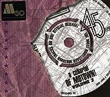 Cellar Full Of Motown Volume 2 -  Various Artists