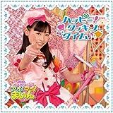ハッピー!クッキンタイム♪ (DVD付)
