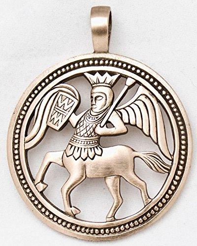 Men's Women's Magi's magic Metal Pendant 'Centaur Kitovras'. Bronze. Amulet of wisdom and strength, cheater.