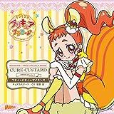 Kirakira Precure A La Mode Sweet 2 De 2 Cure Custard Petit Pati Science O.S.T.