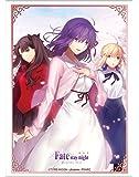 ブシロードスリーブコレクション ハイグレード Vol.1806 Fate/stay night[Heaven's Feel]『桜・セイバー・凛』