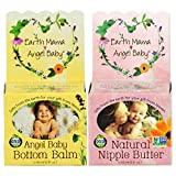 Earth Mama Angel Baby Bundle - 2 Items: 2 Ounce Natural Nipple Butter & 2 Ounce Angel Baby Bottom Balm