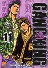 Gangking Vol.11 par Yanauchi