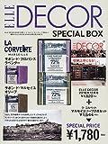 ELLE DECOR (エル・デコ) 2016年 12月号 × 特別セットA