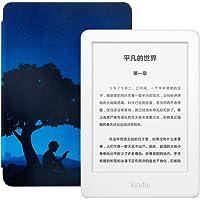 全新Kindle青春版 白色 + NuPro轻薄?;ぬ滋鬃?,主题定制款