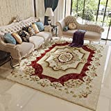 MAXYOYO Ultra Soft Red Floral Carpet ,Flower Printing Area Rug Square Carpet for Living Room