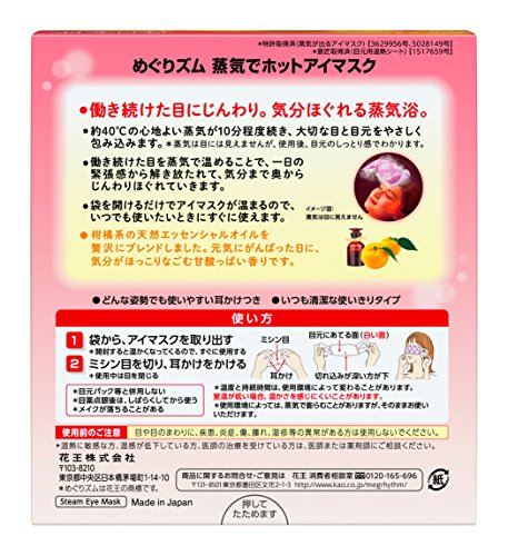 Kao Megurism Steam Eye Mask Yuzu, 1box, 14pcs