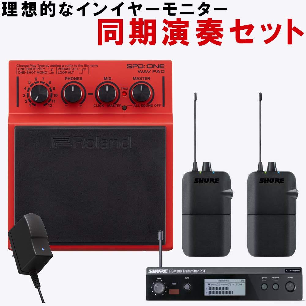 ワイヤレスモニター2人分セット 同期演奏に Roland WAV再生パッド SPD ONE WAV   B07J2LNH67