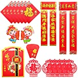 Mtlee Chinese Couplet Decorative Gift Kit for 2019 Chinese New Year Spring Festival, Includes Chun Lian, Fu Characters, Chinese Fu Stickers, Door Stickers, Red Envelopes, FU Bag (Set of 27 Pieces)