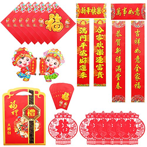 Mtlee Chinese Couplet Decorative Gift Kit for 2019 Chinese New Year Spring Festival, Includes Chun Lian, Fu Characters, Chinese Fu Stickers, Door Stickers, Red Envelopes, FU Bag (Set of 27 Pieces) -