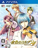 KOEI TECMO Kiniro no Corda 2 FF PS Vita SONY Playstation JAPANESE VERSION