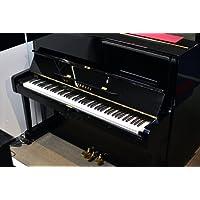 Secondhand Yamaha U1 Upright Piano Black Polyester