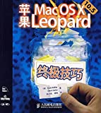 Apple Mac OS X 10.5 Leopard player manual(Chinese Edition)