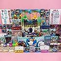 おもちゃ色々三角くじ抽選会(200名様用)【抽選くじ】  1314