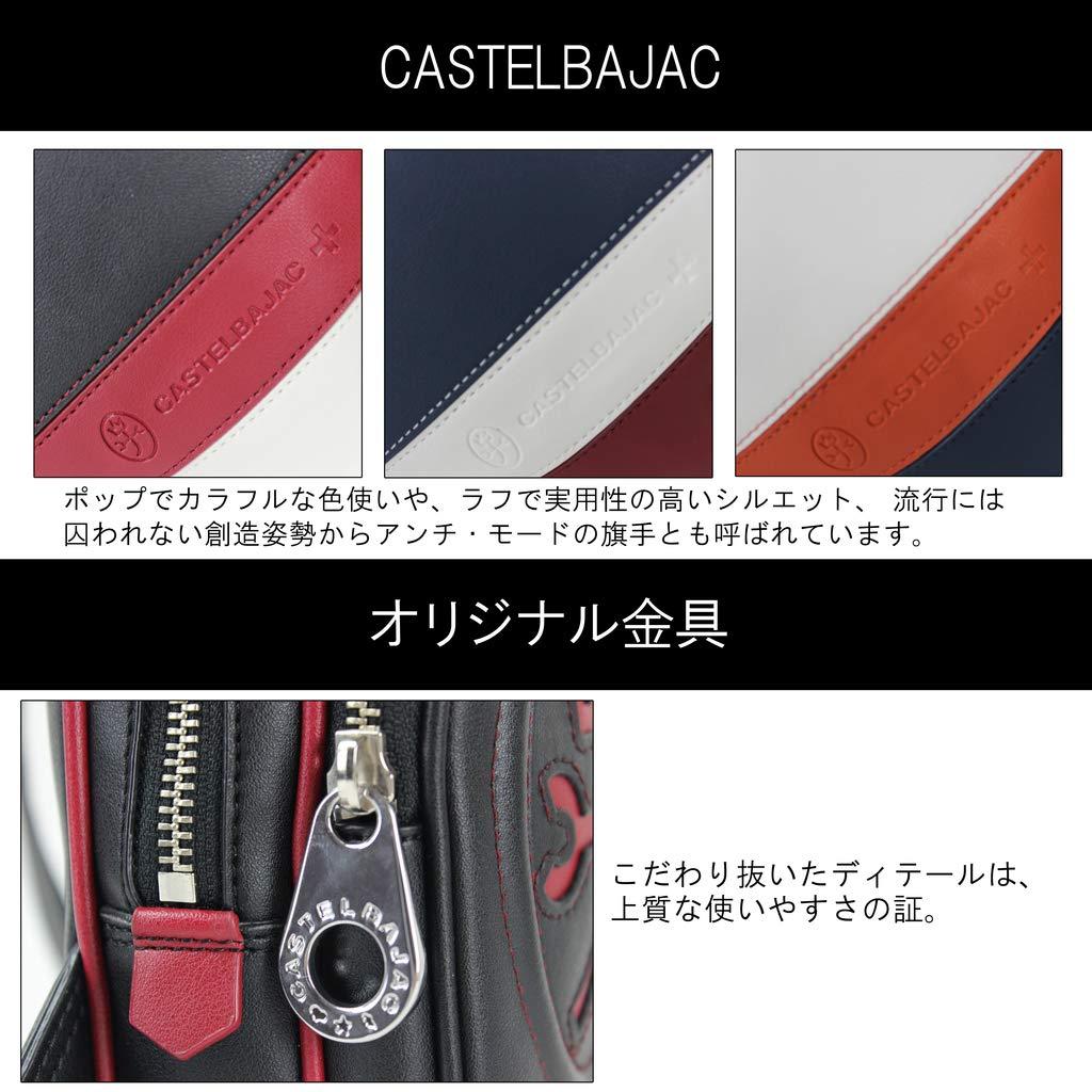 CASTELBAJAC Hugo Fanny pack 047911
