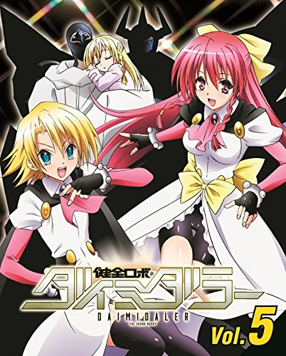 Animation - Kenzen Robo Daimidaler Vol.5 (DVD+CD) [Japan DVD] ZMBZ-9385
