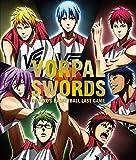 『劇場版 黒子のバスケ LAST GAME』キャラクターソング「We are VORPAL SWORDS!!」