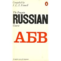 The Penguin Russian Course (Reference Books)