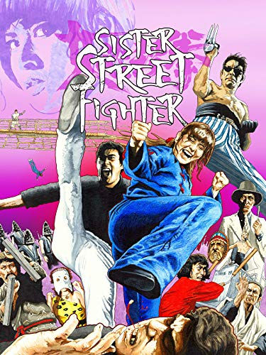 Sister Street Fighter (Best Way To Use Heroin)