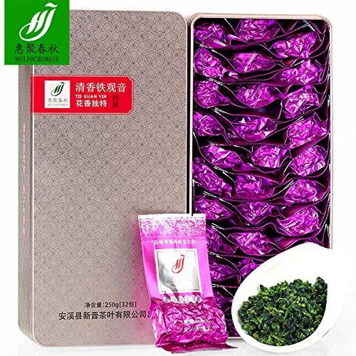 SHI The spring and autumn autumn tea Tieguanyin 2017 poly Hui Fen Anxi Tieguanyin Tea Oolong Tea 500g tea tea